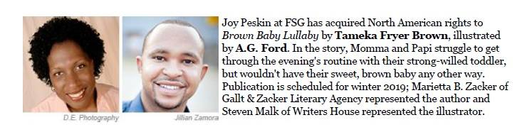brown-baby-lullaby-pw-announcement